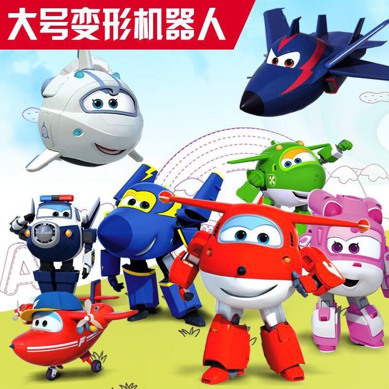 爆款热卖飞机飞侠儿童玩具套装8只全套乐迪多多小爱超级大号变形