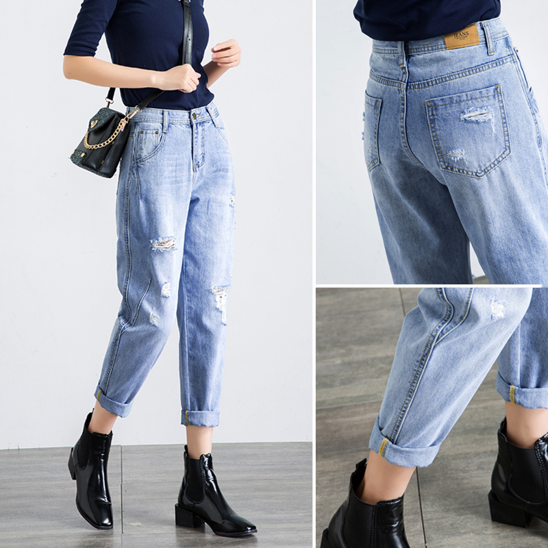 Pierced jeans womens loose high waist Harlan pants 2020 spring and summer thin light net red dad pants nine point straight tube
