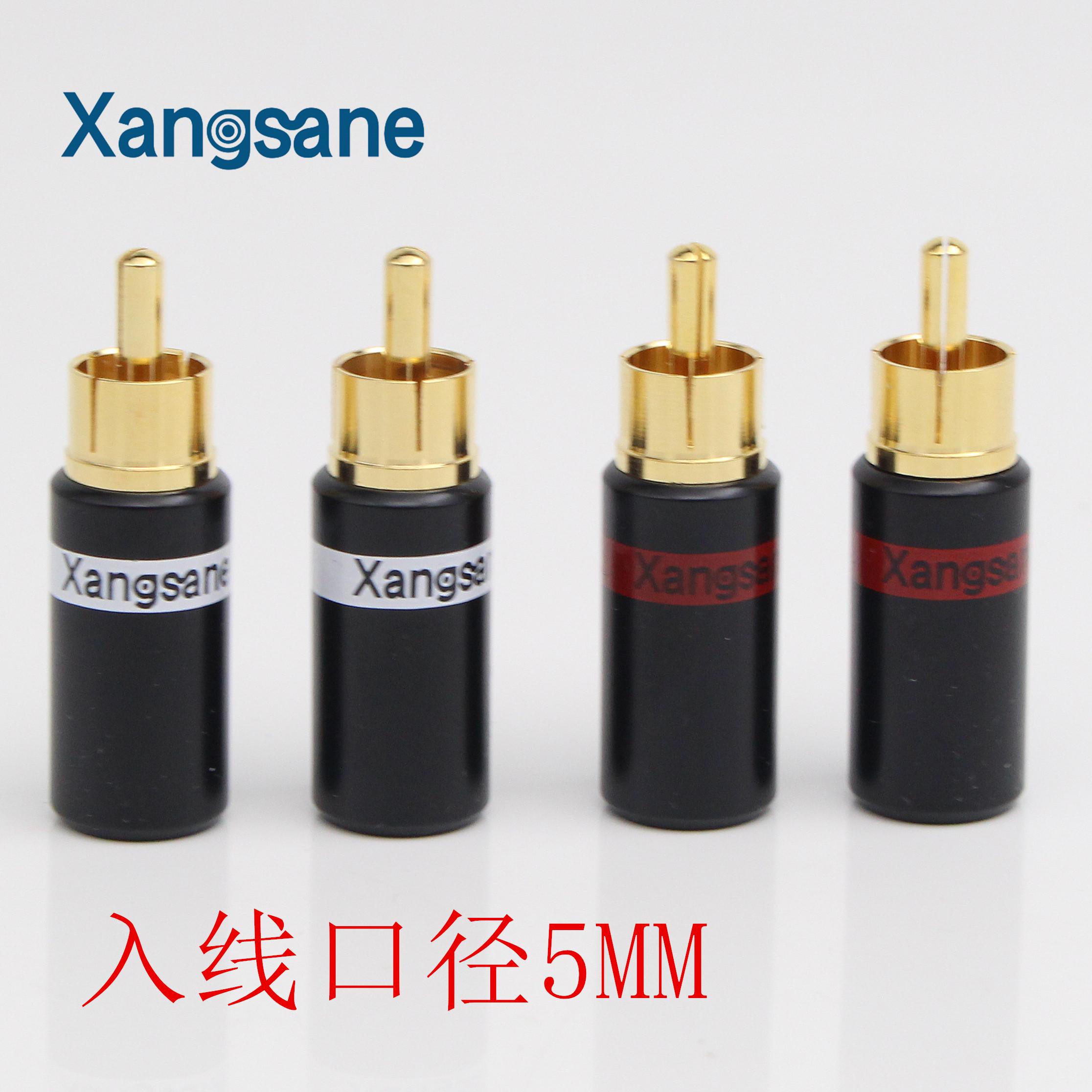 Xangsane так бог RCA сварка штекер лотос глава звук видео цвет терминал AV звуковая частота глава