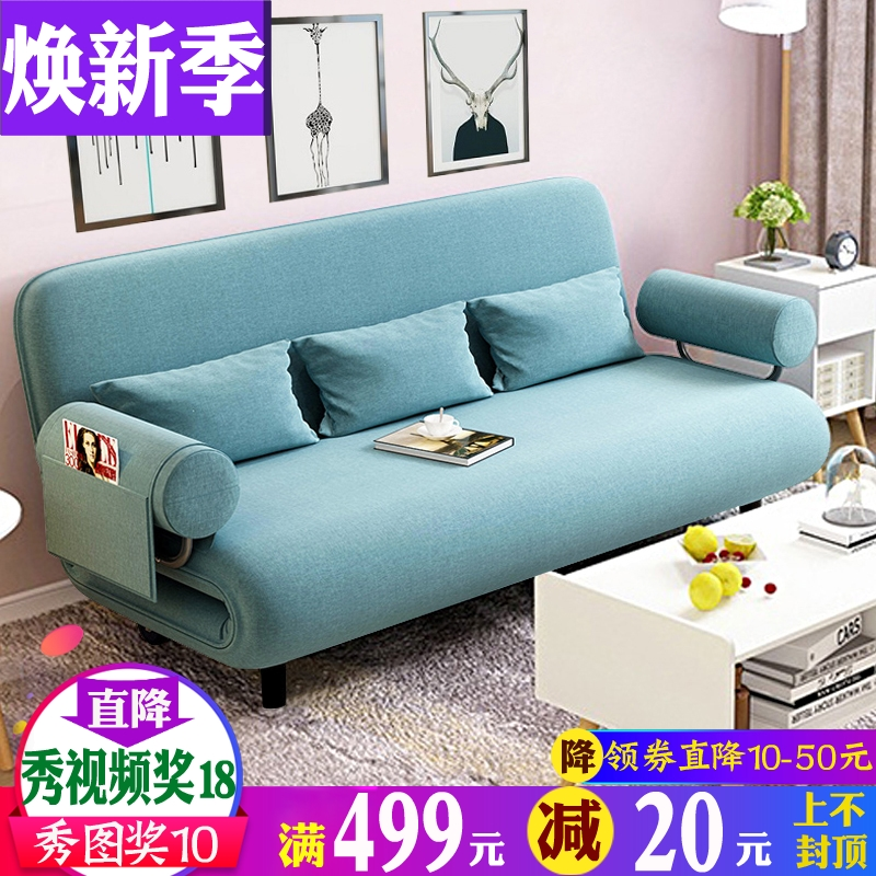 可宜家多功能沙发床折叠两用现代简约小户型客厅双人1.2 1.5米1.8满399元可用10元优惠券
