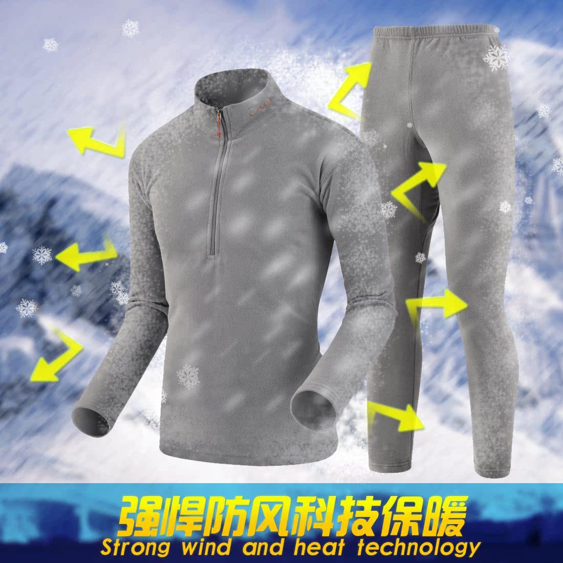 CAXA тепло рукав наряд куртка вкладыш установите мужской на открытом воздухе движение шерсть брюки восхождение одежда теплый одежда