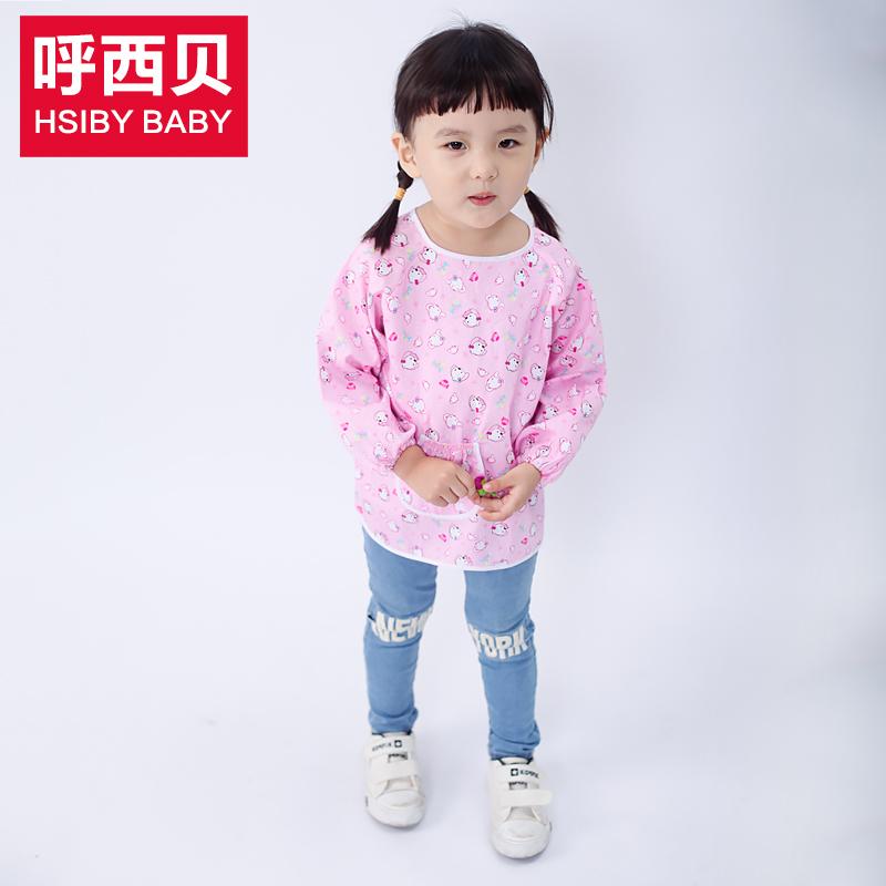 呼西貝寶寶兒童吃飯罩衣 防水護衣吃喂飯衣反穿衣 嬰兒純棉畫畫衣