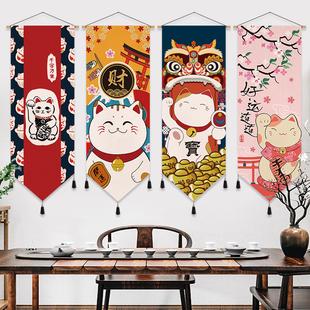 日式 饰画料理店挂旗床头挂布背景墙布 招财猫布艺挂画卧室餐厅装