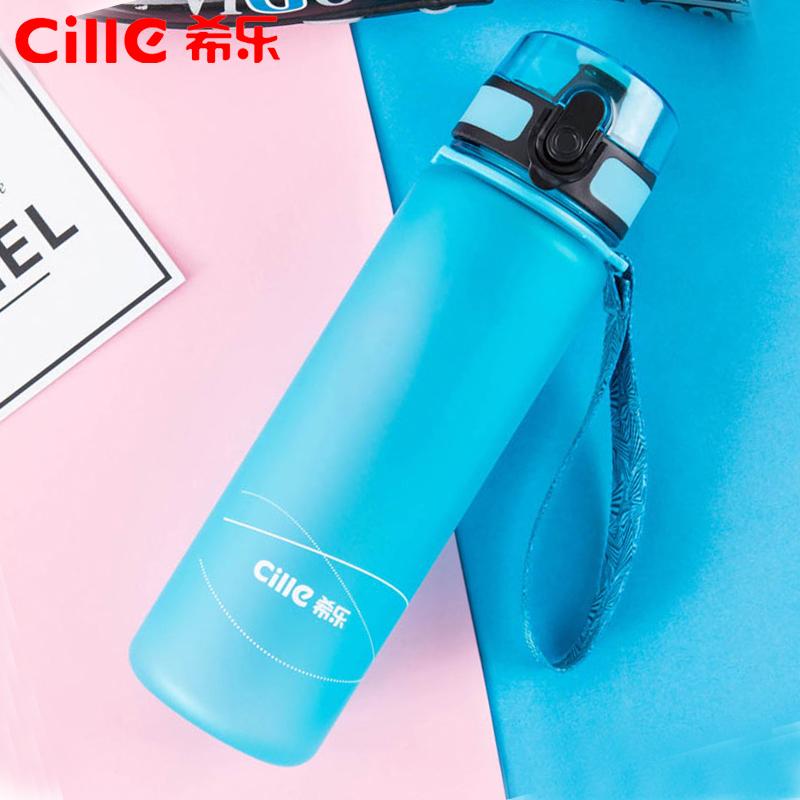希乐水杯塑料夏季男女学生便携创意潮流随手杯户外运动简约茶杯子