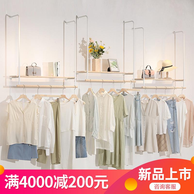 11月27日最新优惠服装店铺展示架上墙壁挂衣服架女装店货架白色实木北欧服装架简约