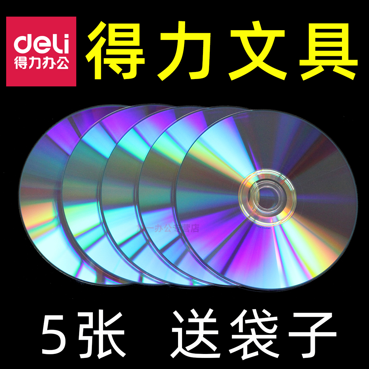 容量 dvd