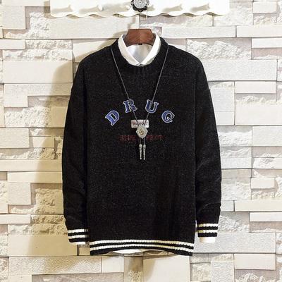 秋季男士毛衣长袖针织衫潮流圆领打底男装韩版衣服外套DS189TP65