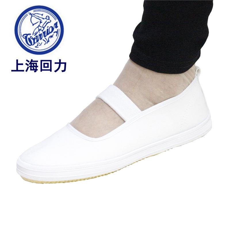 包邮上海回力体操芭蕾女学生舞蹈鞋