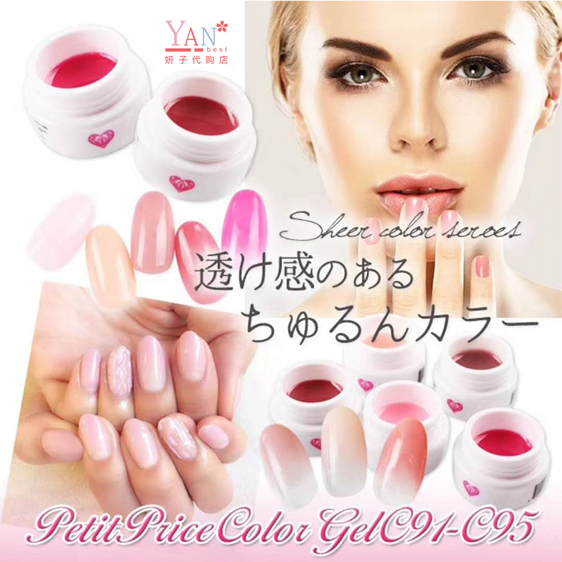 Spot manicure shop PETIT PRICE GLOCCY phototherapy nail nail polish special 245 color set