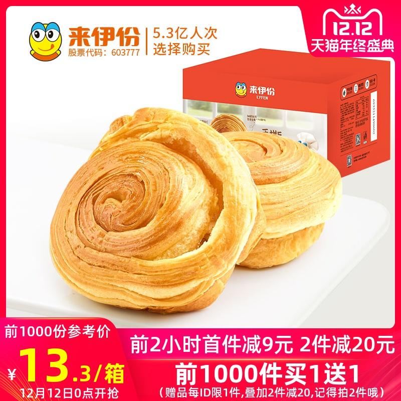 【来伊份手撕面包1kg/整箱】营养早餐食品面包蛋糕点心零食小吃