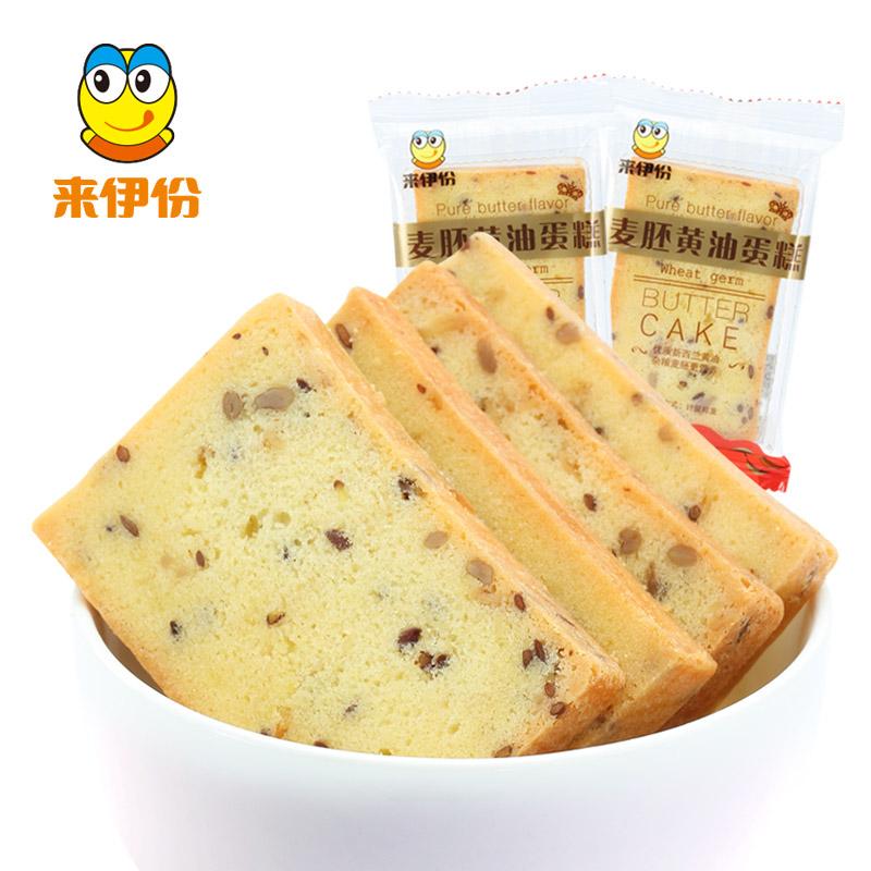 來伊份麥胚黃油蛋糕260g糕點零食早餐營養食品小吃小包裝來一份
