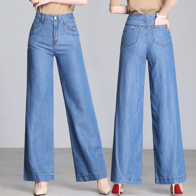 天丝夏装2019新款高腰直筒牛仔裤11月06日最新优惠