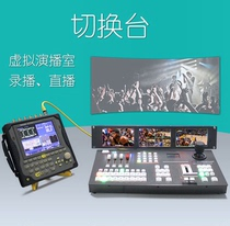 10 screen Multi-seat guide broadcast network live switch table 8 SDI 2-Way HDMI HD switchboard