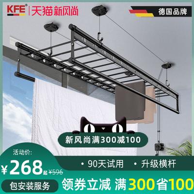 德国kfe升降晾衣架四杆手摇双杆室内晾衣杆阳台顶装凉衣架黑色