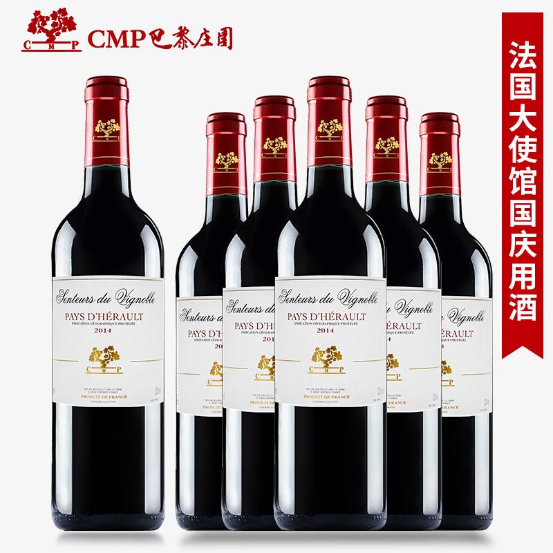 CMP巴黎庄园 法国红酒原瓶进口赤霞珠干红