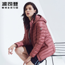 Bosten light down jacket short cap for women 2019 new style of fattening and large size for middle-aged and elderly mothers
