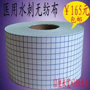 米10012cm随意裁剪自粘透气三伏贴批发医用无纺布胶布医用胶带