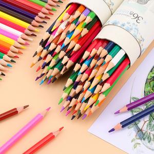 爱好48色彩色铅笔36色彩铅绘画素描笔儿童幼儿园填色本彩铅24色画画笔套装美术专业学生用