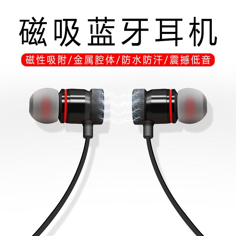 适用华为蓝牙耳机磁性无线运动入耳式耳机低音炮超重低音蓝牙耳机