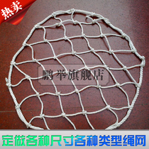 Peng Lifting sewage protection Net Yin Well protection net anti-fall net well cover net sewer anti-crash net