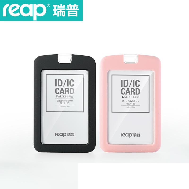 瑞普证件卡套硅胶卡套带挂绳糖果色工作证可爱韩国公交卡保护套学生证门禁卡校园卡7135