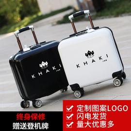 儿童拉杆箱定制logo18寸20寸男女童旅行箱万向轮登机箱小型行李箱