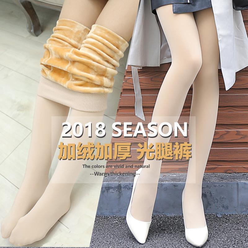 2018新款肉色打底裤女超厚秋冬季外穿加绒加厚光腿肤色内穿保暖裤