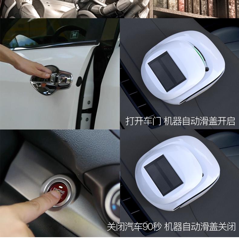 光触媒汽车空气净化器