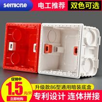 套電盒10型底盒補救多功能地插暗箱通用86插座暗盒暗合修復器電工