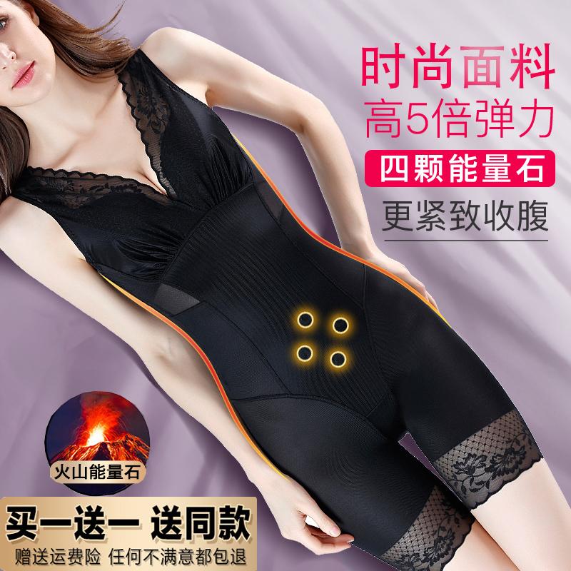 美人颜塑身内衣 束身收腹束腰锁脂薄款塑身衣