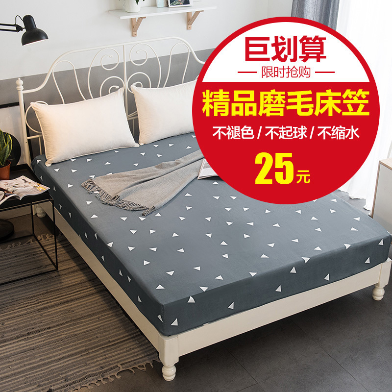 床笠�渭�1.8m2.0床套防�m罩床�|套席�羲急Wo套 1.5米薄棕�|床罩