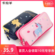 Kara sheep pencil bag primary school students pencil case Waterproof Pencil Bag Large Capacity pencil bag multi compartment children's pencil bag