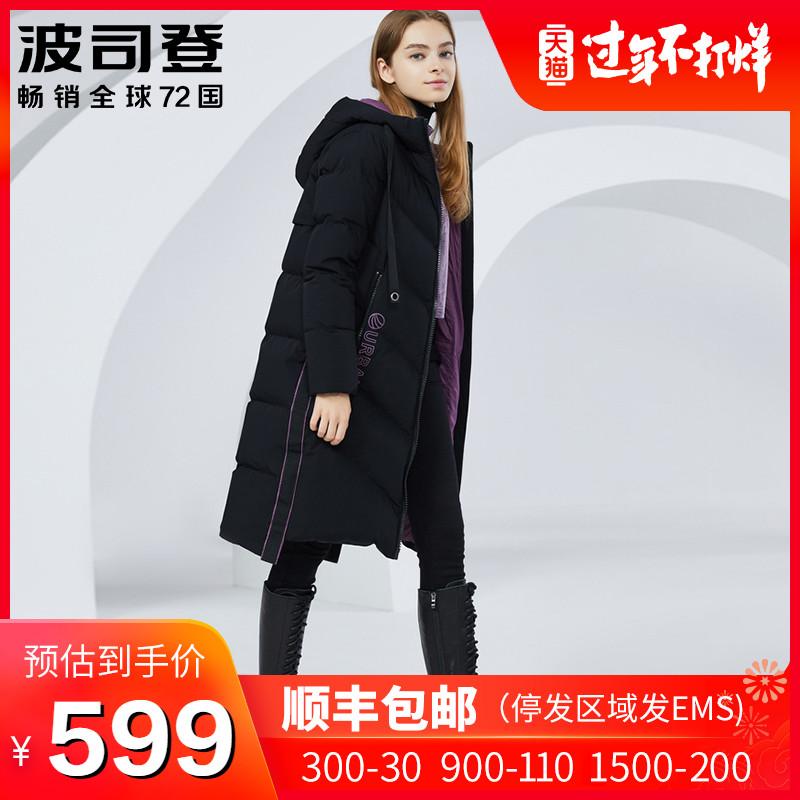 波司登羽绒服女中长款官方2019年新款修身加厚旗舰店冬季外套黑色