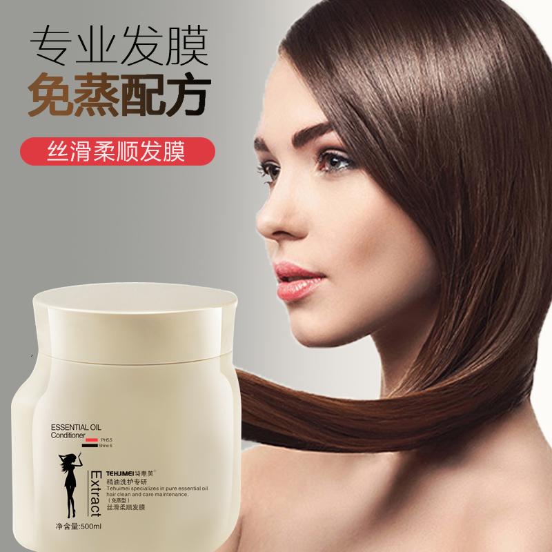 Маски для волос Артикул 595409935427