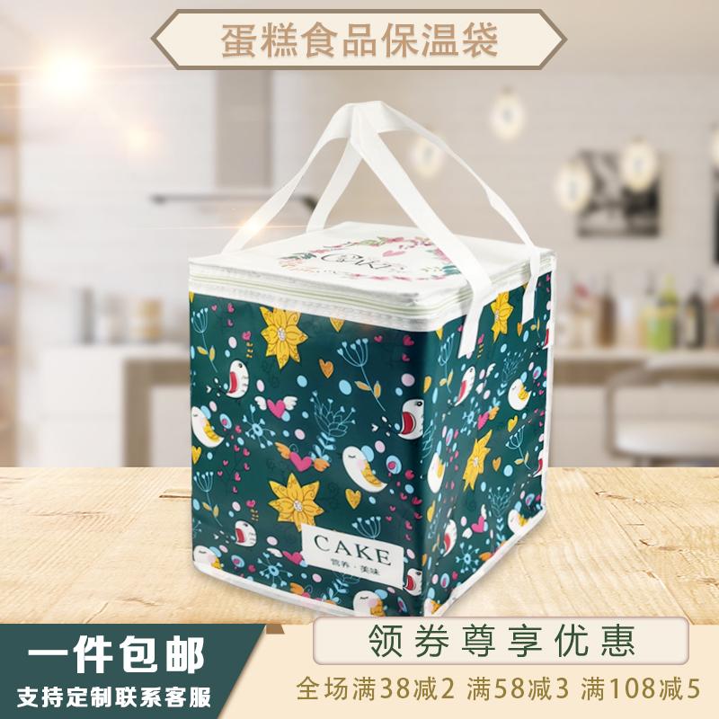 誕生日ケーキの保温袋の冷蔵配送袋に、アルミ箔を高くして、厚い袋を入れてアイスクリームを郵送します。