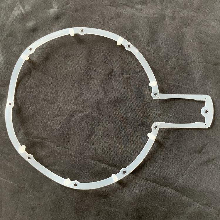 九阳豆浆机配件下盖密封圈D08D(植物奶牛)/D08EC/C211SG/C803SG