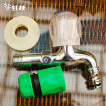 Rainbow Yue Shi tension containing connector fast faucet 23-339