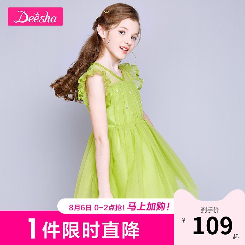 笛莎官方女童连衣裙夏儿童装新款仙女公主裙大童洋气蓬蓬纱裙正品
