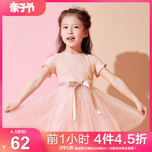 ZB Dessa Children's Dress Girl Dress Summer Dress Children's Dress Sweet Screen Pure Princess Dress