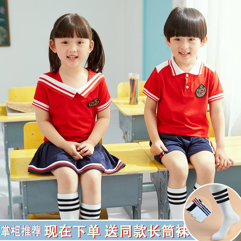 儿童校服夏季班服幼儿园园服夏装短袖小学生校服夏运动服纯棉套装
