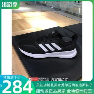 阿迪达斯adidas男女鞋20夏季新款耐磨缓震透气休闲跑步鞋F36199