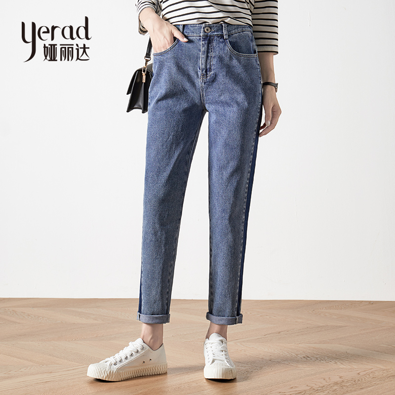 Arida womens pants spring / summer 2020 new denim Harem Pants tapered slim fit and loose oversized daddy pants