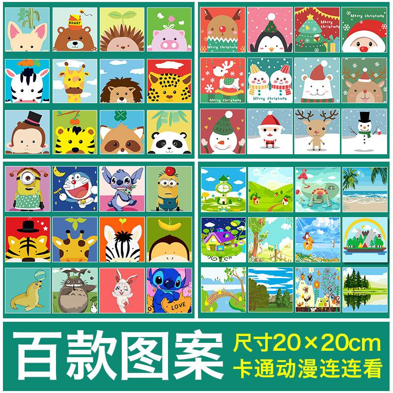 手绘数码手工装饰画卡通动漫动物人物填色油彩画儿童数字油画diy