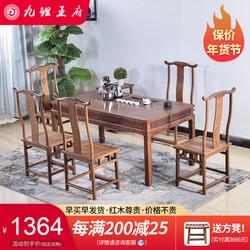 特价红木家具鸡翅木茶桌实木仿古茶台中式茶桌椅组合茶艺桌泡茶桌