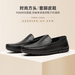 沙驰男鞋高档男士休闲鞋真皮头层牛皮2021秋季新款时尚驾车豆豆鞋