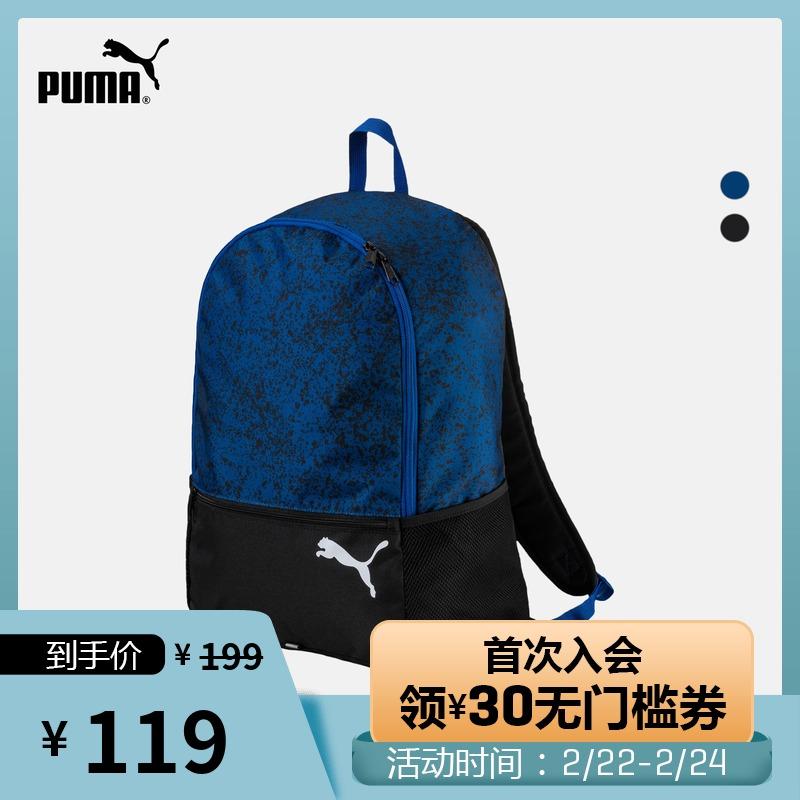 puma官方正品新款印花双肩包
