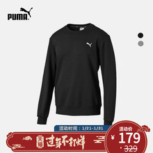 PUMA official authentic new men's printed round neck sweater ESS 590321
