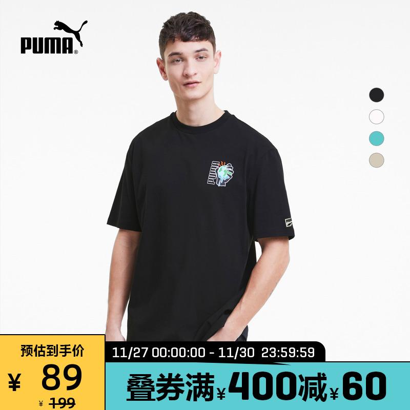 PUMA彪马官方正品 男子印花圆领短袖T恤 DOWNTOWN 599181