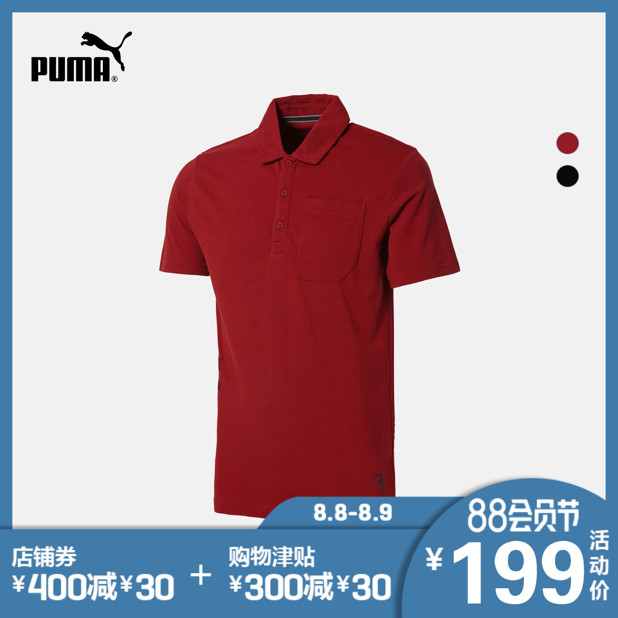 PUMA彪马官方 男子短袖 Polo 衫 Scuderia Ferrari 576685