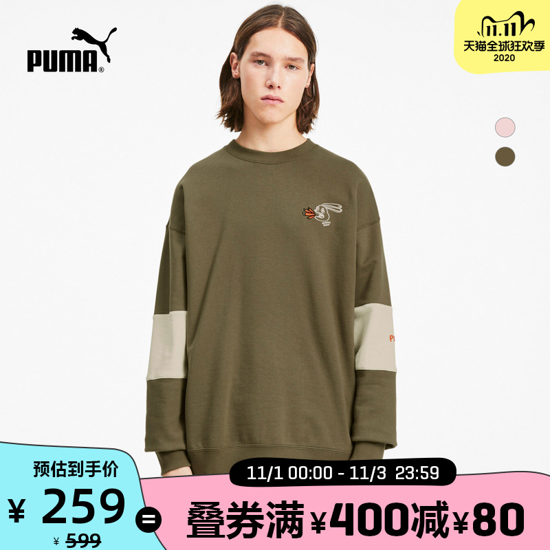 PUMA Hummer official authentic men and women RANDOMEVENT joint sweater 596664